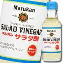 マルカン サラダ酢200ml×1ケース(全12本)