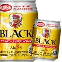 ブラックニッカ【送料無料】アサヒ ブラックニッカ クリア ハイボール250ml缶×3ケース(全72本)