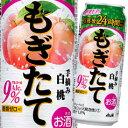 【送料無料】アサヒ もぎたて 手摘み白桃500ml缶×2ケース(全48本)