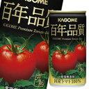 ショッピングトマトジュース 【送料無料】カゴメ 百年品質トマトジュース190g缶×2ケース(全60本)