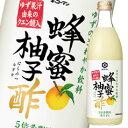 【送料無料】キッコーマン 蜂蜜柚子酢500ml瓶×2ケース(全12本)