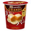 ポッカサッポロ こんがりパンGRANDE濃厚チーズフォンデュ風ポタージュカップ38.0g×1ケース(全6本)