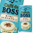 ショッピングコーヒー 【送料無料】サントリー カフェ・ド・ボス ふんわりカプチーノ180g缶×1ケース(全30本)