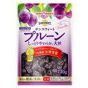 【送料無料】ポッカサッポロ サンスウィートプルーン(チャック付)130g袋×1ケース(全20本)