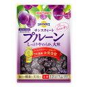 【送料無料】ポッカサッポロ サンスウィートプルーン(チャック付)240g袋×1ケース(全10本)