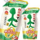 【送料無料】宝酒造 松竹梅 天 香り豊かな糖質ゼロ900mlエコパウチ×1ケース(全6本)