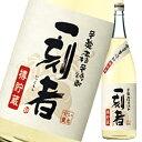 【送料無料】宝酒造 全量芋焼酎 一刻者 樽貯蔵25%1.8L瓶×1ケース(全6本)
