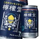 ショッピング沖縄 【送料無料】コカ・コーラ 檸檬堂 塩レモン350ml缶×3ケース(全72本)