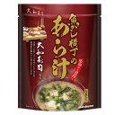 【送料無料】マルコメ 魚がし横丁 あら汁5食入袋×1ケース(全42本)