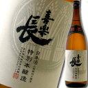 ショッピング同梱 滋賀県・喜多酒造 喜楽長 特別本醸造1.8L×1本