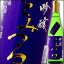 滋賀県・愛知酒造 富鶴 とみつる吟醸720ml×3本セット