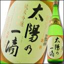 滋賀県・北島酒造 御代栄 純米吟醸 太陽の一滴1.8L×1本...