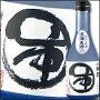 滋賀県の地酒・日本酒