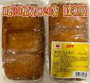 いなり寿司用 味付いなり 1ケース 1袋30枚入り × 20袋 【業務用】 簡単 に 稲荷寿司 ができます【常温便】