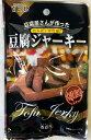 豆腐 ジャーキー 40g×5袋【豆腐屋さんが作ったおつまみ】