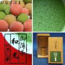 抹茶/茶筅/菓子の抹茶セット 茶筌(日本製)抹茶(宇治 上薄茶)すはま(手作り和菓子)