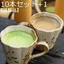 アイスも美味しい 抹茶ラテ ほうじ茶ラテ 15g×10本+1本!【メール便 送料無料】買い回りに グリーンティー