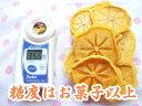【送料無料】柿チップス 低温セラミックス乾燥で自然乾燥の様な糖度を引き出す美味しさ60グラム×5パック02P05Nov16