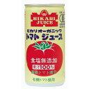 オーガニックトマトジュース 食塩無添加(190g)【ヒカリ】...