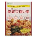 オーサワ特選麻婆豆腐の素 180g