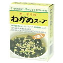 オーサワのわかめスープ (6.5g×7包) 【オーサワ】
