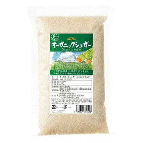 オーガニックシュガー 400g 【健友交易有限】の商品画像