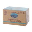 農薬を使わずに育てたアッサムブレンド紅茶 40g(2g×20包)【菱和園】