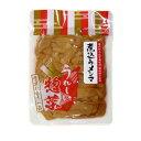 煮込みメンマ 80g【マルアイ食品】【化学調味料・漂白剤不使用】