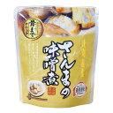 北海道産 さんまの味噌煮 95g(固形量70g) 【兼由】