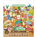 Vエイドパンデイリー黒糖レーズン&焦がしアーモンド 1個 【東京ファインフーズ】