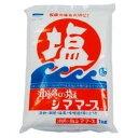 沖縄の塩 シママース【青い海】1kg