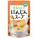 豆乳仕立てのにんじんスープ (180g) 【マルサン】