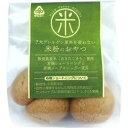 7大アレルゲン原料を使わない米粉のおやつ (6個) 【サンコー】