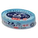 【まとめ買い価格】ミニとろイワシ・味付(100g×30缶セット)【千葉産直】【非常食】【防災】