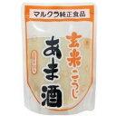 玄米あま酒 250g【マルクラ】