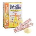 トップウイナー アミノ酸 クエン酸飲料 5g×30本入 【スカイ フード】
