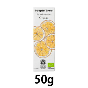 フェアトレードチョコレート オレンジ