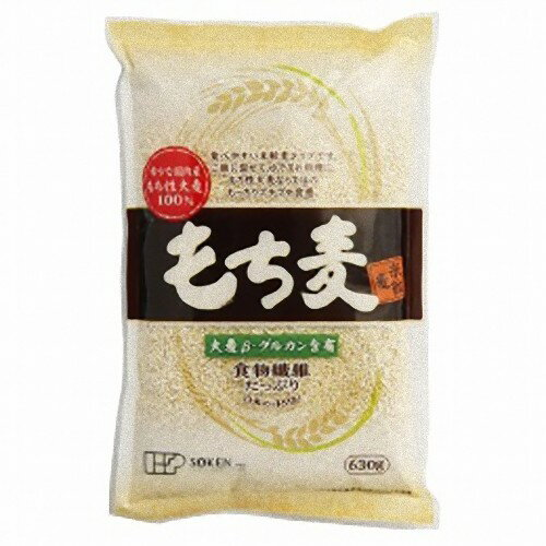【創健社】【国産】もち麦(米粒麦)630g【大麦...の商品画像