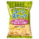 コーンスナック ほんのりかるいチーズあじ (50g) 【創健社】