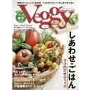 Veggy STEADY GO!Vol.12 (2010年09月10日発売) ※メール便(200円)対応可能・1冊のみ