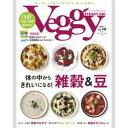 Veggy STEADY GO!Vol.18 (2011年09月10日発売) ※メール便(200円)対応可能・1冊のみ
