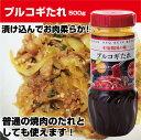 プルコギたれ500g【焼肉 otaste 韓国 バーベュー BBQ】