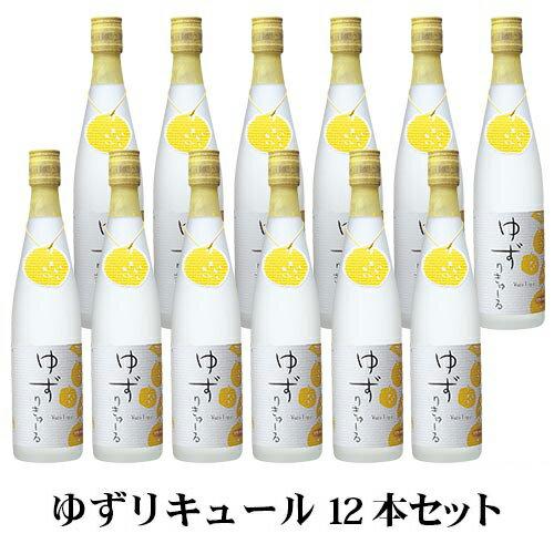 A壱岐の蔵酒造ゆずリキュール7%500ml12本セット1ケースおまとめ買い壱岐ゆず酒焼酎麦お酒むぎ無