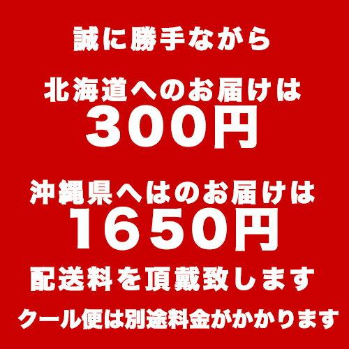 【2016年12月詰】萬歳楽 小豆屋甚兵衛 1...の紹介画像2