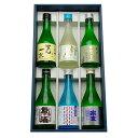 【お取り寄せとなります】石川の地酒 飲みくらべセット300ml・6種類各1本(菊姫・手取川・宗玄・萬歳楽・加賀鳶・常きげん)