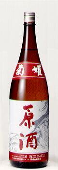 菊姫 原酒720ml【b_2sp0704】 【駅伝_東_北_甲】
