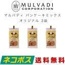 mulvadi_pancake3