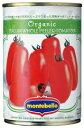 モンテベッロ有機(オーガニック)ホールトマト400g24缶