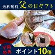 【父の日限定ギフト2個セット】小鯛の笹漬け(ささ漬)&ひげたらの昆布締め・半樽85g×2個