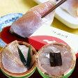 小鯛の笹漬け(ささ漬)&ひげたらの昆布締め・半樽85g×2個 [ 10P03Dec16 ]